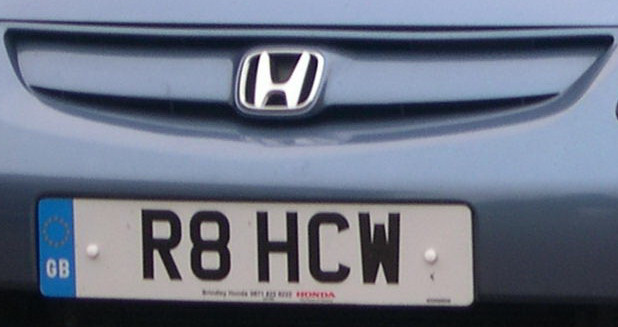 Cheap personalised number plates